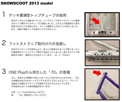 2013special.jpg