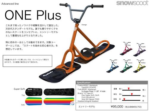 oneplusblog.jpg