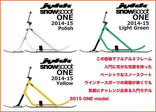 2015_one_snowscoot_all.jpg