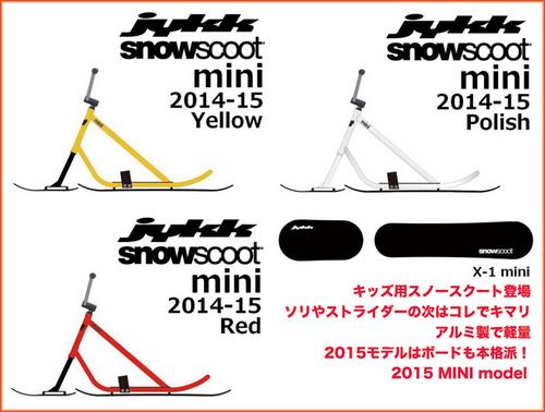 mini_snowscoot_jykk_2015.jpg