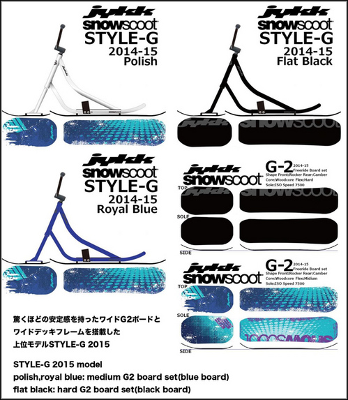 style-g2015all.jpg