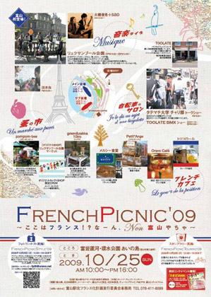 furench-picnic.jpg