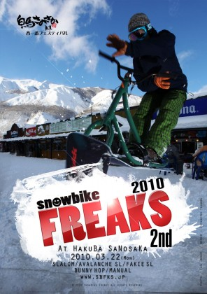 sbfreaks2010flyer-296x420.jpg
