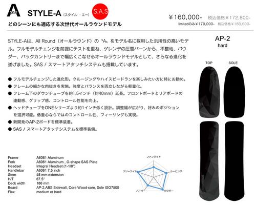 SS2017_newmodel_lr-bk.jpg