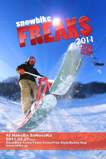 FREAKS2011fryerC.jpg