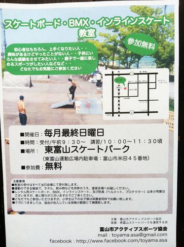 higashitoyama.jpg