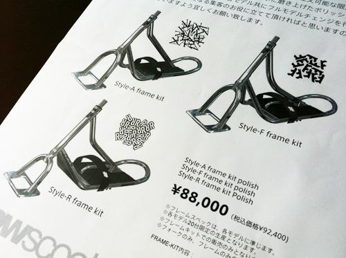 kit2012.jpg