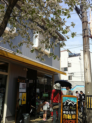 nanamizuki.jpg