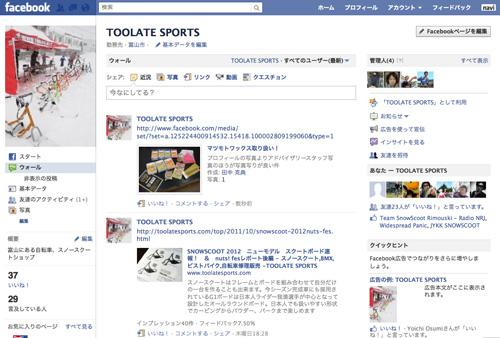 toolatefacebook.jpg