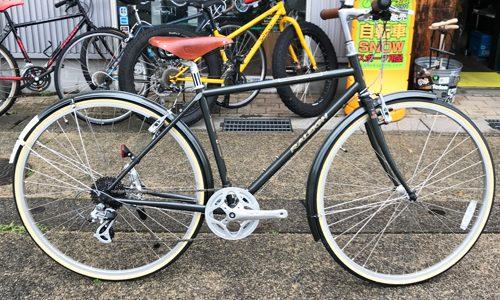 LALEIGH ラレー クロスバイク  CLB 富山 取り扱い エレガントなクロスバイク