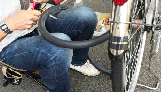 富山市で自転車修理メンテナンスならお任せ ママチャリ スポーツサイクル ロードバイク キッズ自転車パンク修理など各種