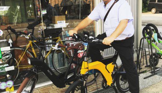 富山市でレンタルサイクル 自転車店トウーレイトスポーツ スポーツ自転車ロードバイク クロスバイク 最新電動アシスト 貸し出し1日3,000円