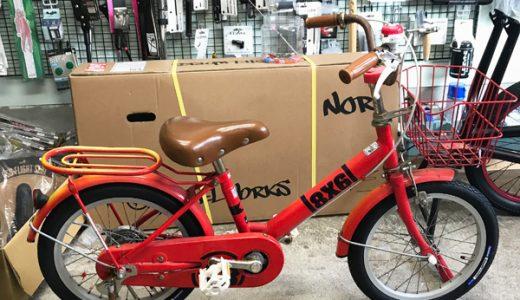 自転車修理作業日誌 キッズ自転車 前後タイヤ交換