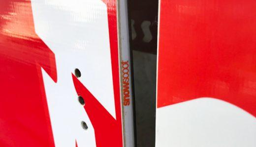 中古スクートボードJYKK A1ロッカーミディアムレッド いろんなボードの中でも抜群に軽い操作性のスクートボード