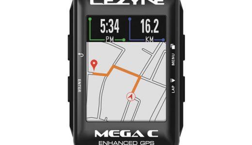 富山自転車サイクルコンピューター GPS レザイン最新ラインナップ入荷していますよ!
