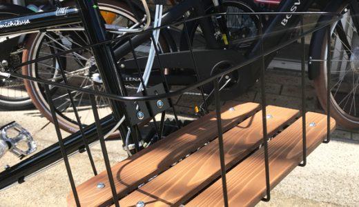 本日の作業日誌 自転車小径車カゴ取り付け完了