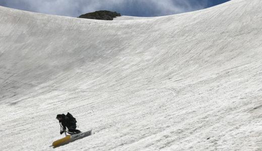 トリニティトラッシュバー いきなり最高峰のハンドルカスタムに スノースクート最新ハンドル