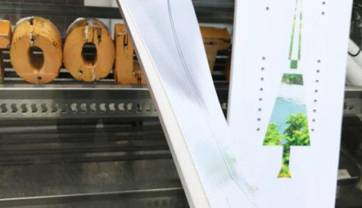 スノースクート最新ボード トリニティ トリニティDC ミクリフラット ハードトーションカービングボード 入荷