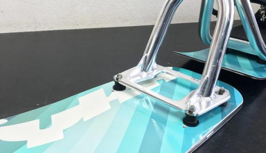 最新おすすめ入門中古スノースクート ロッカーボードでウインタースポーツ未経験でも乗りやすいONE-Dカスタム中古