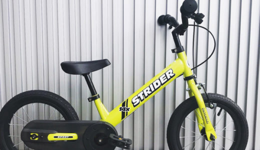 クリスマスプレゼントにも。。!ランバイクからペダル取り付けで自転車にもグレードアップできるストライダー14インチ 14X