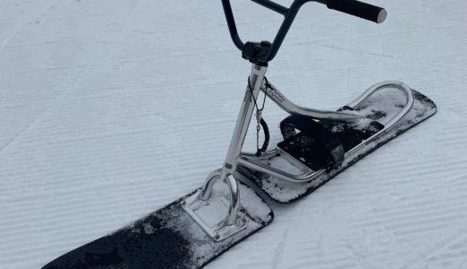 SNOWSCOOT 動画 スノースクート最新ボードセット TORINITY-SSSTテストライドムービー