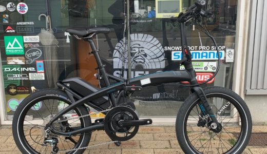 TERN ターン 折りたたみミニベロ VEKTRON ベクトロン 富山 取り扱い 試乗車もあります 電動アシスト自転車 最新E-BIKE イーバイク