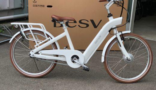北陸 富山 最新電動アシスト自転車 E-BIKE BESV ベスビー シティバイク CF1 LENA ご紹介 試乗車ありますよ。