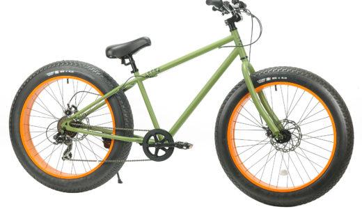 富山 お手軽街乗り自転車ファットバイク ブロンクス BRONX 各種取り扱い展示 修理販売