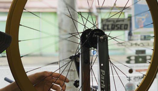 自転車 手組み カスタムホイール パーツを選んであなただけのホイールを作りますよ。