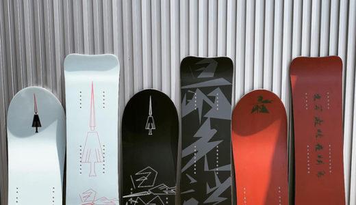 スノースクート最新ボード トリニティ TORINITY-SSST 製品サンプル届いていますよ!