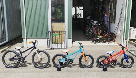 富山 ヨツバサイクル取り扱い キッズの自転車デビューに最適なおすすめジュニア自転車