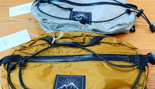 富山 ロウロウマウンテンワークス 新バッグ入荷していますよ!