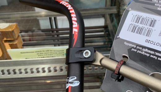 スノースクートやBMXレーサーにも!レンサル RENTHAL より最新ハンドルとグリップ入荷していますよ。