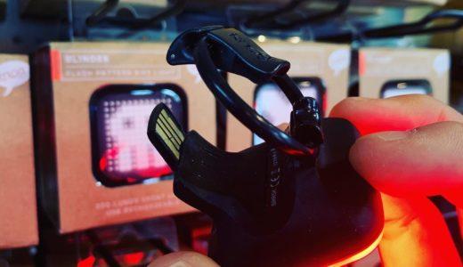 富山 KNOG ノグ 最新自転車ライト ブラインダーシリーズLED  200ルーメンの明るさとUSBで簡単充電