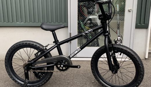 オススメBMXスタイルのクールなルックス。毎日乗れるキッズ自転車 ARES BIKES A/KID!
