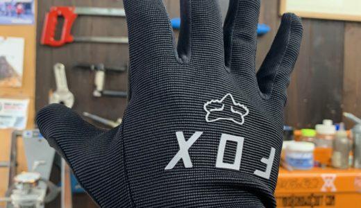 富山 おすすめグローブ MTB,BMX,バイクから普段使いにも!FOXグローブシリーズ