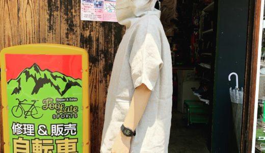 国産 CCP フィルタートップオーバーシャツ 日焼け防止 マスク的着こなしも出来ますよ。