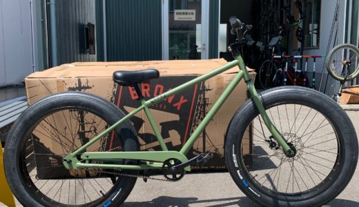 富山市内配送無料! ブロンクスファットバイク 取り扱い 街乗りにもぴったり。