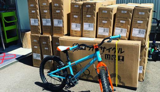 子供用自転車なら当店にお任せ! 人気のヨツバサイクル キッズ自転車 14,16,18インチと全色入荷しましたよ。