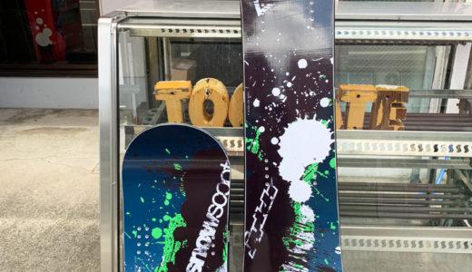 スノースクート フリースタイルボード展示品セール!