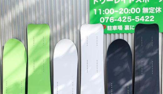トリニティスノースクート オールマウンテンカービングボード SSAT  ご注文受付スタート!