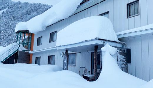 いよいよ明日から立山山麓あわすのスキー場オープン!ゲストハウス しろいきせきも営業開始しますよ。