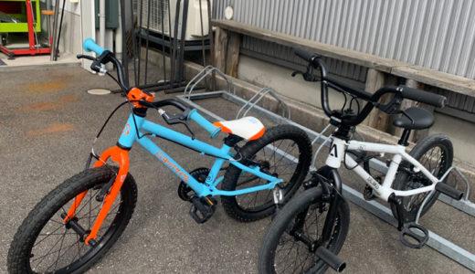 富山でおすすめ。この春からの子供用自転車 キッズサイクル ヨツバキッズ&アレスバイクスBMX