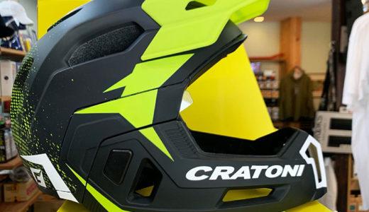 CRATONI クラトーニ キッズヘルメット ストライダーやキッズBMX、MTBに。全国発送