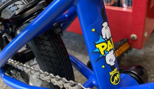 2才から乗れるBMX!?ランニングバイク と同じサイズの12インチフリースタイルBMX モーテルワークス PAL 12″